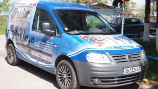 Брандиране на VW Caddy - НН Сервиз