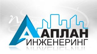 Лого за Аплан Инженеринг ООД