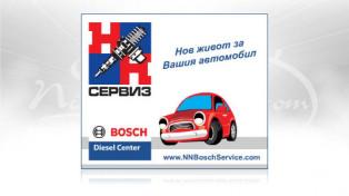 Банери за НН Сервиз - Bosch Diesel Center