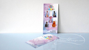 Флаери Annies Nappies Cakes