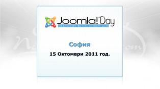 Банери за Джумла! Ден 2011