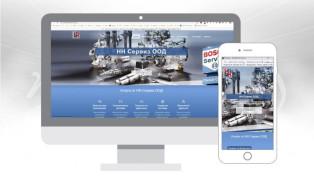 Фирмен сайт на НН Сервиз - Bosch Diesel Center