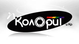 Лого за фото студио Колорит и Ко