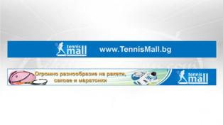 Банери за TennisMall.BG