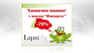 Банери за Lapni.bg
